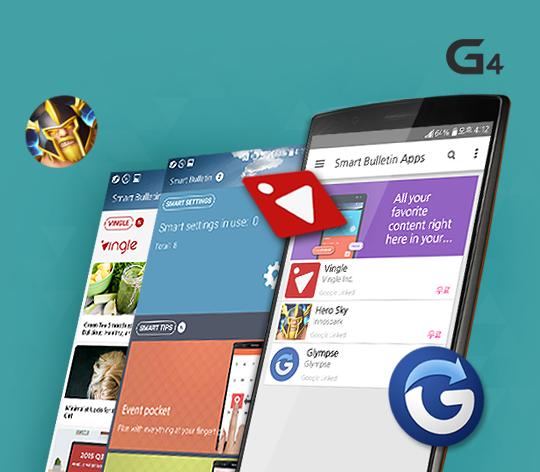 [Hacer mi teléfono más inteligente! Smart Bulletin para los usuarios de G4]