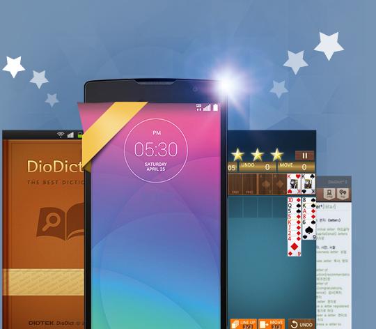 [Tienda de clasificación de SmartWorld] ¡Solo consigan las aplicaciones más populares!